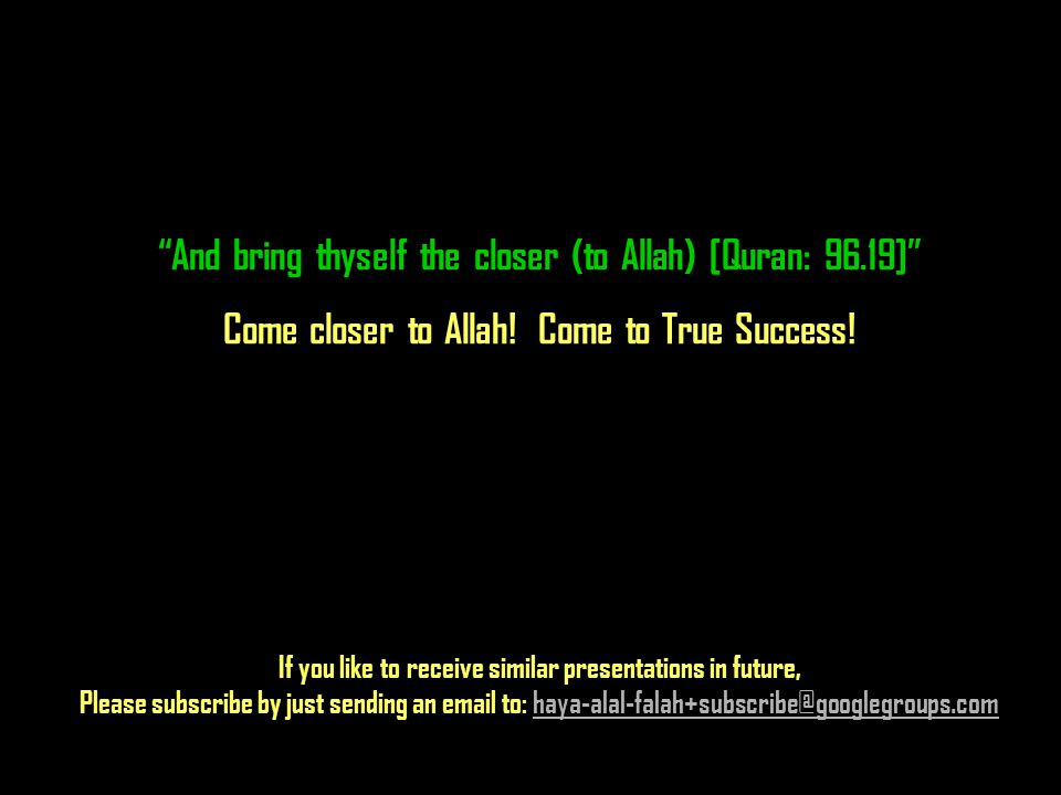 And bring thyself the closer (to Allah) [Quran: 96.19]